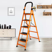 室內人字梯子家用折疊六步梯爬梯加厚鋼管伸縮多功能扶樓梯xw  免運 可分期