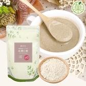 純紅薏仁粉 無糖100%純天然  袋裝補充包【菓青市集】