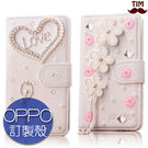 OPPO R15 A73 A75s R11s Plus A77 R11 R9S F1S 皇冠花朵 訂做 保護殼 手機殼 水鑽皮套 ZU
