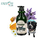 寵物沐浴乳-Face off 寵物胺基酸...