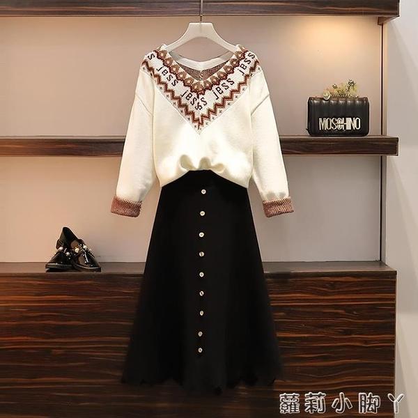 大碼女裝洋氣套裝裙胖妹妹秋裝2020年新款毛衣半身裙兩件套連衣裙 蘿莉新品