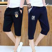 黑五好物節男大童夏季中學生運動寬鬆休閒短褲【洛麗的雜貨鋪】