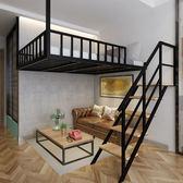 床架 現代小戶型閣樓床懸挂式挂壁床鐵藝高架床雙人床宿舍公寓創意吊床