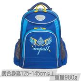 【IMPACT】《超輕量》輕躍調整型護脊書包-深藍IM00223NY