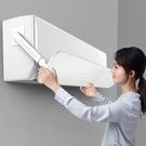 冷氣擋風板 防直吹防風出風口遮風罩壁掛式通用月子冷氣導風板擋板TW【快速出貨八折鉅惠】