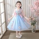 洋裝 女童洋裝連衣裙夏裝超仙櫻花公主漢服兒童夏季短袖薄款古裝洋氣紗裙子 快速出貨