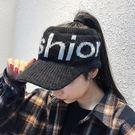 無頂 毛帽 字母 網球帽 遮陽帽 造型帽 無頂帽 空頂帽 毛毛 個性 休閒 運動 韓國 NXS
