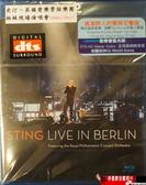 【停看聽音響唱片】史汀+英國愛樂管弦樂專柏林現場演唱會 STING Live In Berlin