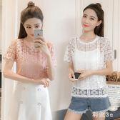 中大尺碼 2019新款女韓版超仙氣質兩件套蕾絲小衫甜美鏤空上衣飄逸仙女 js26214『科炫3C』