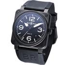 Bell&Ross 飛鷹戰士 自動機械腕錶BR0392-BL-CA/SRU