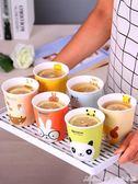 杯子套裝水杯家用客廳可愛超萌喝水杯子陶瓷茶杯馬克杯簡約咖啡杯艾美時尚衣櫥