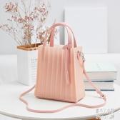 女包2019夏季新款潮斜挎單肩手提褶皺透明果凍包水桶包 JY8454【pink中大尺碼】