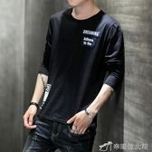 Q男士長袖T恤男韓版修身男T恤圓領衛衣男青年男裝打底衫Q8911 辛瑞拉