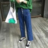 寬褲-高腰排釦毛邊時尚直筒九分女牛仔褲2色71ai27【巴黎精品】