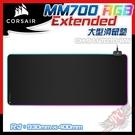 [ PCPARTY ] 海盜船 CORSAIR MM700 RGB Extended XL 桌面墊 大型滑鼠墊