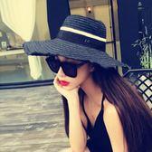 K.J時尚(WUNa07)新款歐美風英倫黑色大檐草帽可折疊海邊度假沙灘帽遮陽帽防曬帽女