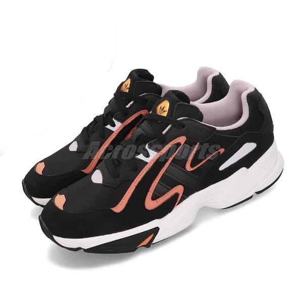 【四折特賣】adidas 休閒鞋 Yung-96 Chasm 黑 粉紅 白 男鞋 老爹鞋 復古慢跑鞋 運動鞋【PUMP306】 EE7234