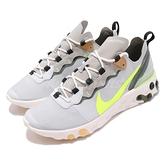 Nike React Element 55 灰 綠 發泡材質中底 緩震回彈 男鞋 運動鞋【ACS】 BQ6166-009