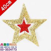 Z0206☆40cm可轉動豪華亮片星星吊飾#聖誕節#聖誕#聖誕樹#吊飾佈置裝飾掛飾擺飾花圈#圈#藤