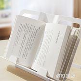 看書架讀書架折疊可伸縮書立架夾書器簡易桌面書架 JH760【夢幻家居】