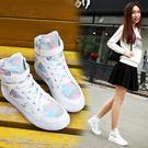 百搭韓版白色高筒帆布鞋女平底休閒鞋高邦街舞板鞋女小白鞋潮  米娜小鋪