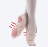 舞蹈鞋兒童女軟底練功幼兒紅色跳舞成人男形體中國古典民族芭蕾舞 【快速出貨】