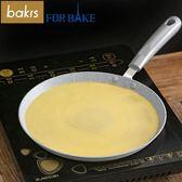 法焙客麥飯石千層鍋 6/8寸班戟蛋糕皮不黏平底鍋 煎鍋 烘焙工具 卡布奇诺HM