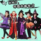 萬聖節兒童服裝cosplay南瓜女巫蝙蝠吸血鬼白雪公主裙演出服女童