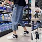 牛仔褲男夏季薄款男士韓版潮流寬鬆直筒七分褲運動休閒褲子「時尚彩紅屋」