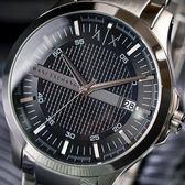 【人文行旅】A/X Armani Exchange   亞曼尼 AX2103 時尚格紋紳士腕錶