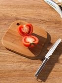 小砧板上竹寶寶輔食小菜板嬰兒迷你案板切水果宿舍用砧板實木家用占粘板 衣間迷你屋