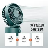 allonge小風扇便攜式手持usb可充電辦公室桌上超靜音小型隨身 韓美e站