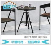 《固的家具GOOD》94-7-AB T3旋轉桌
