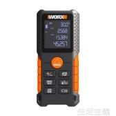 測距儀worx 激光測距儀WX087 高精度測量尺量房電子尺紅外線手持測量儀器聖誕節