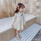 女童洋裝春秋寶寶洋氣裙子秋款兒童小童長袖蕾絲公主裙2020秋裝 蘿莉新品