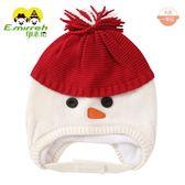 雙11秒殺伊米倫寶寶圣誕帽秋冬紅色男童女童護耳帽防風冬帽嬰兒帽子卡通帽   夢曼森居家