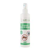 自然法則 天然茶樹 防蚊液 噴瓶250ml 夏日必備 防蚊 防蚊神器