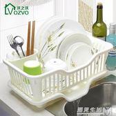 加厚塑料廚房碗碟盤子餐具瀝水收納籃水槽邊滴水晾碗架 遇見生活WD