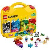 積木經典創意系列10713創意手提箱Classic積木玩具xw