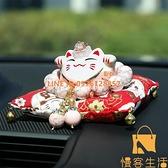 招財貓擺件陶瓷小號可愛創意車內裝飾品招財保平安【慢客生活】