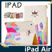iPad Air 1/2 可愛塗鴉保護套 十字紋側翻皮套 卡通彩繪 超薄簡約 支架 平板套 保護殼 (請備註機型)