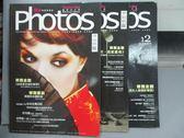 【書寶二手書T2/雜誌期刊_PNM】意念影像館_10~12期間_共3本合售_特別專訪美國時尚攝影師