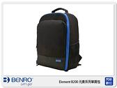 【免運費】BENRO 百諾 Element B200 元素系列 單肩包 斜背 攝影包 (公司貨)