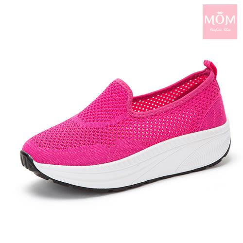 3D立體撞色飛織學院風舒適網面美腿搖搖休閒鞋 桃 *MOM*