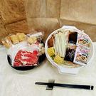 『輕鬆煮』羊肉火鍋 (約1200g/盒) 2~3人份 (廚房快煮即可上桌)
