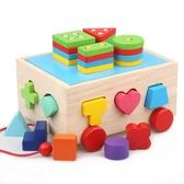 嬰幼兒童益智積木玩具0-1-2-3周歲男女孩寶寶一歲半早教形狀配對【免運】
