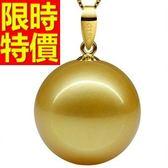 珍珠項鍊 單顆11mm-生日情人節禮物時髦潮流女性飾品53pe17【巴黎精品】