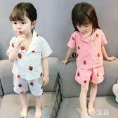 夏季純棉兒童睡衣女童夏薄款1-3歲4小童2短袖5幼兒寶寶家居服套裝 QQ4477『優童屋』