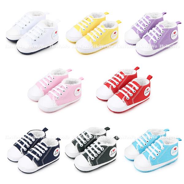 8色經典寶寶帆布鞋  絨毛嬰兒學步鞋 (11-13cm)  MIY0703 好娃娃