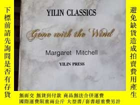 二手書博民逛書店Gone罕見with the wind(《飄》的英文版,國內出版